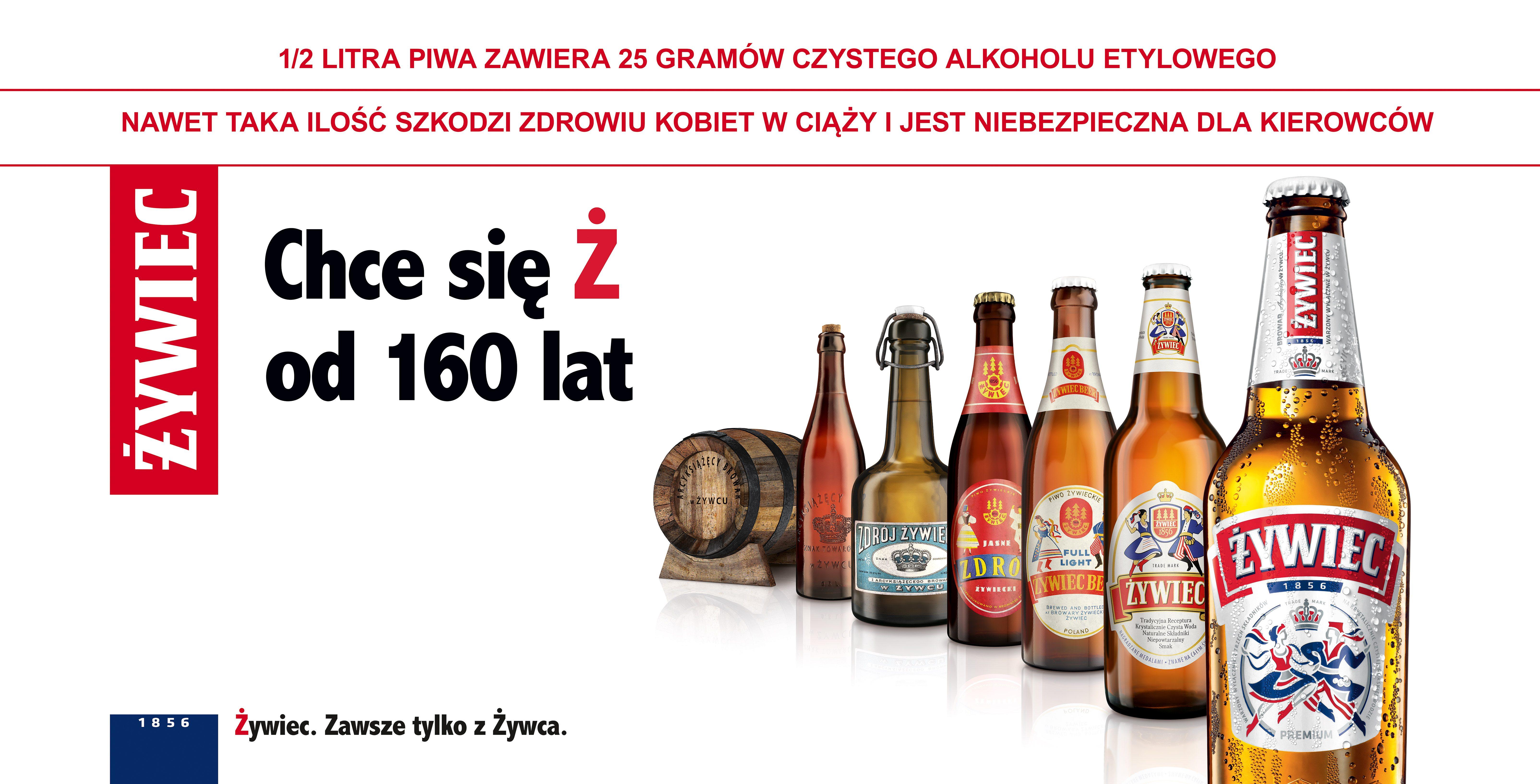 754682-ZYWIEC---160-lat-Browaru16x8_09092016